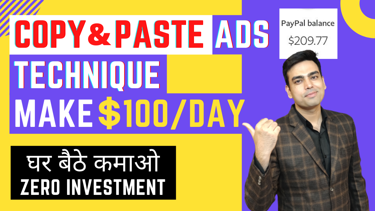 How to Copy & Paste Ads and Make Money Online Fast (Step By Step)
