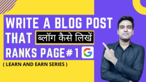 5 Tips to Write a Blog Post that Ranks Page # 1