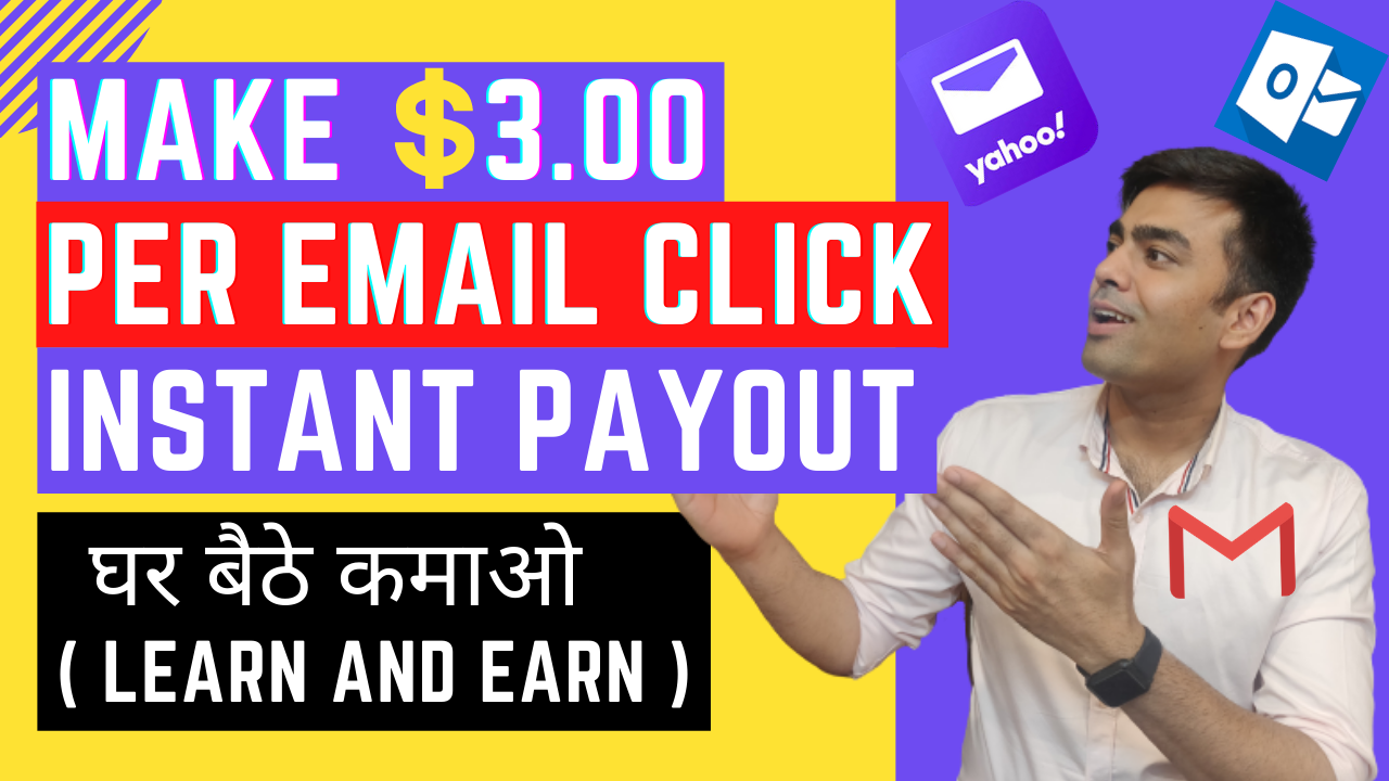 Make $3.00 Per Email Click Instant Payout (Step by Step Tutorial)