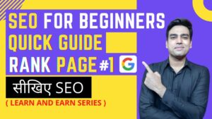 9 SEO Best Practices That You Should Follow in 2021
