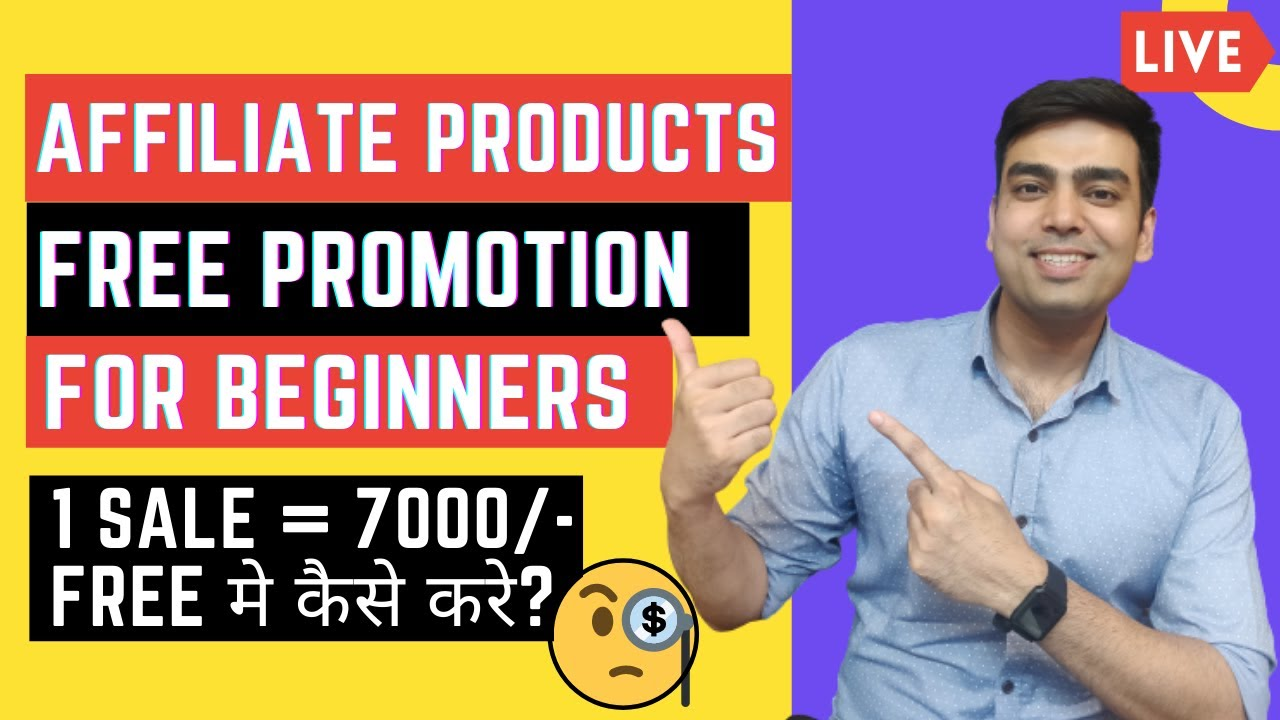 How to do Affiliate Marketing and Promote Product