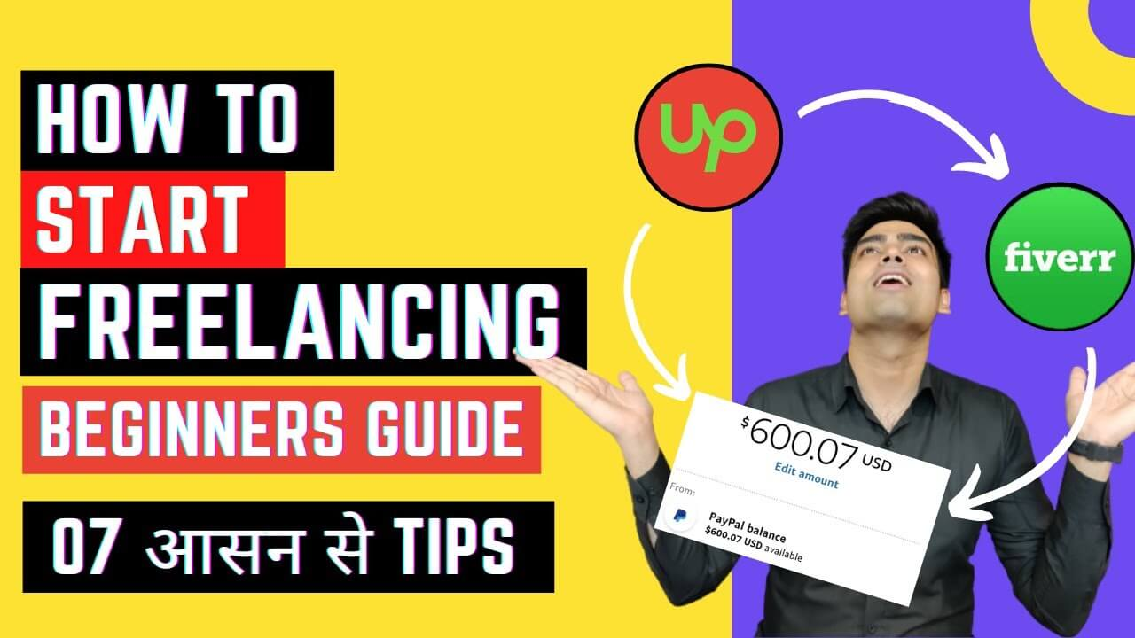 7 Important Tips for New Freelancers [Beginners Guide]