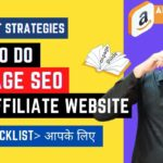 On-Page SEO Guide 2021 | SEO for Amazon Affiliate Products & Blogging Websites